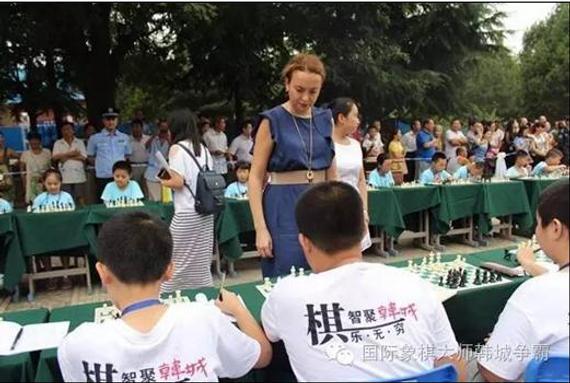 韩城国际象棋争霸赛