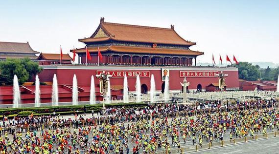 2016北京马拉松比赛规程