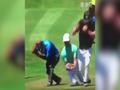 """视频-自黑成瘾? 库里高尔夫球场再次上演""""扔牙套"""""""