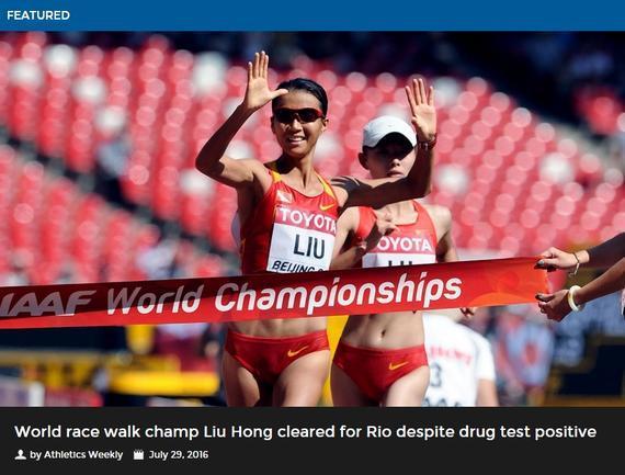 刘虹失去了五月的竞走团体锦标赛的金牌
