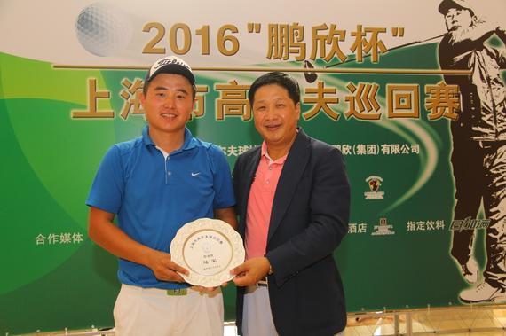 """张常垒""""鹏欣杯""""上海市巡回赛工作组冠军"""