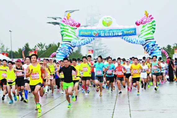 第12届公园半程马拉松北京公开赛在北京奥林匹克森林公园拉开帷幕,80