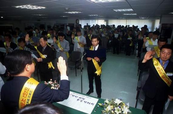 """2001年韩国棋院""""围棋转体育""""百万签名运动宣誓仪式"""