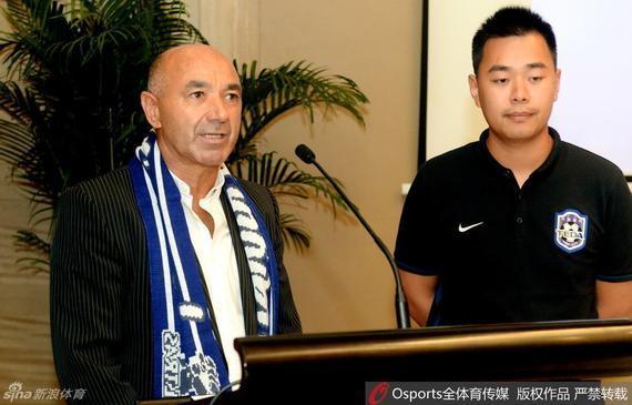 帕切科出任天津泰达俱乐部的主教练