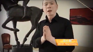 视频-两心合一勇往直前 众星为华天里约奥运送祝福