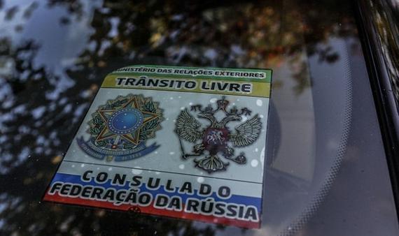 媒曝巴西劫匪奥运村抢劫遇高手 被俄副领事击毙