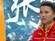 视频-张梦雪:感谢教练对自己的信任
