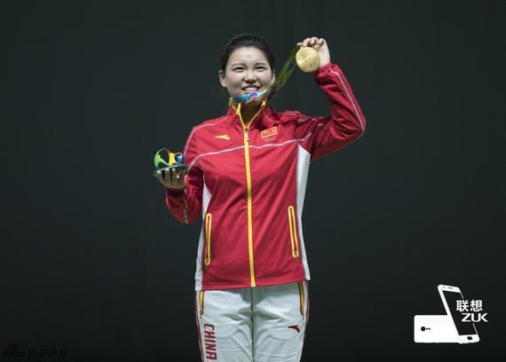张梦雪夺里约奥运女子十米气手枪金牌