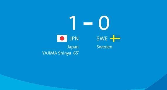 第57分钟,日本国奥队做出换人调整,矢岛慎也替下南野拓实,加强进攻.