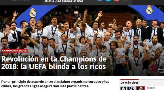 欧足联即将变革欧冠联赛