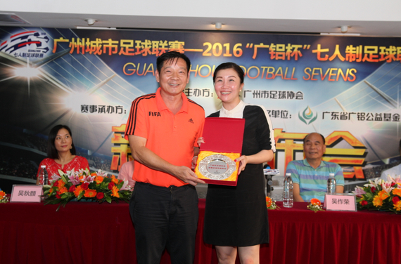广州城市足球联赛9月开赛