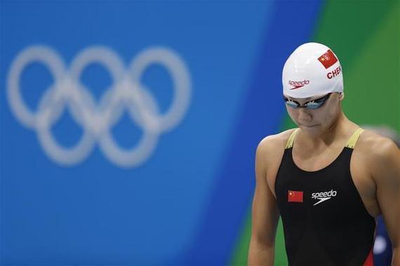 今年18岁的陈欣怡是中国游泳队的一名新星,在8月8日举行的里约奥运会图片