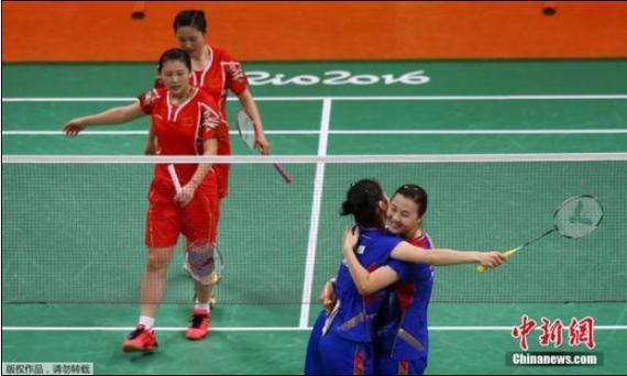 2016里约奥运会羽毛球女双小组赛