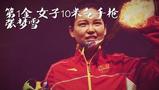 回顾中国金牌瞬间