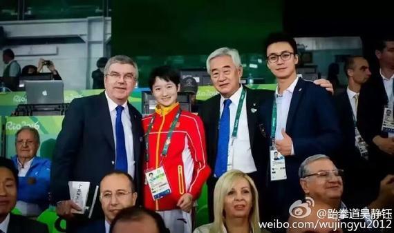 吴静钰与国际奥委会主席巴赫等人合影