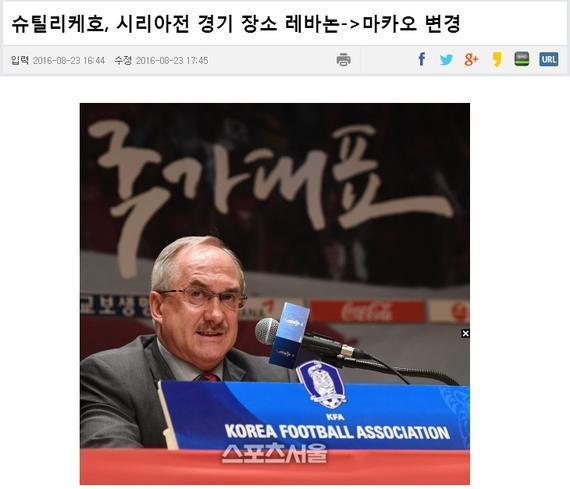 韩国媒体透露叙利亚主场放在澳门