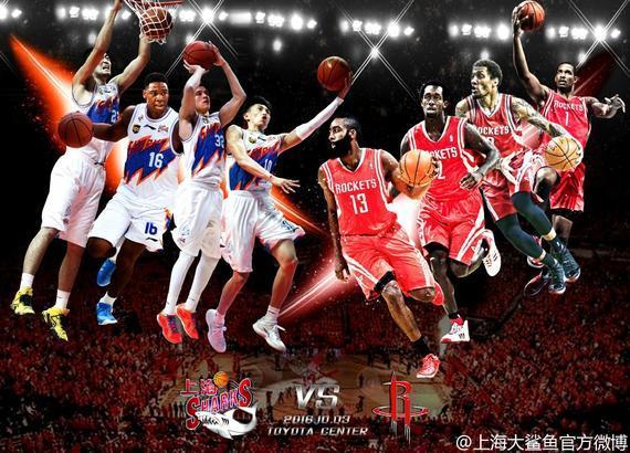 上海男篮将挑战火箭队
