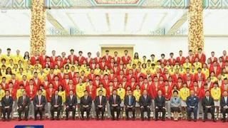 视频-习近平接见中国奥运代表团 女排被单独表扬
