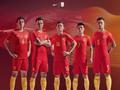 中国男足主客场球衣发布|图