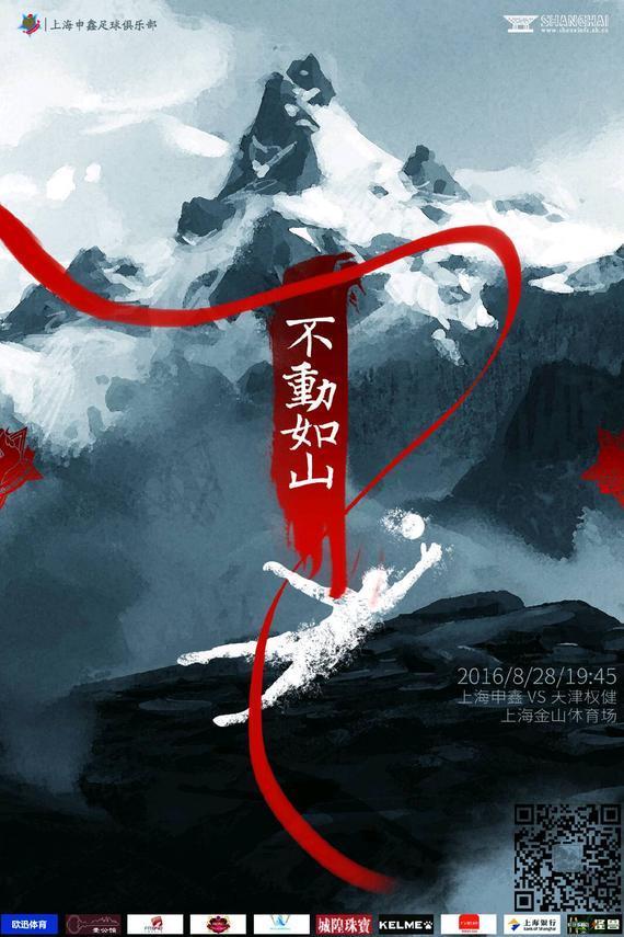 美丽贵州手绘海报
