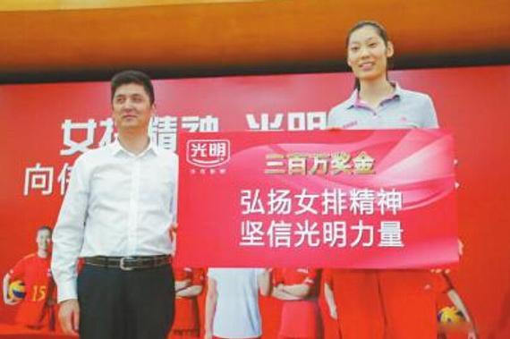 朱婷(右)代表女排接受奖金。