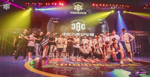 2016CBC街舞总决赛4大舞种8强降生