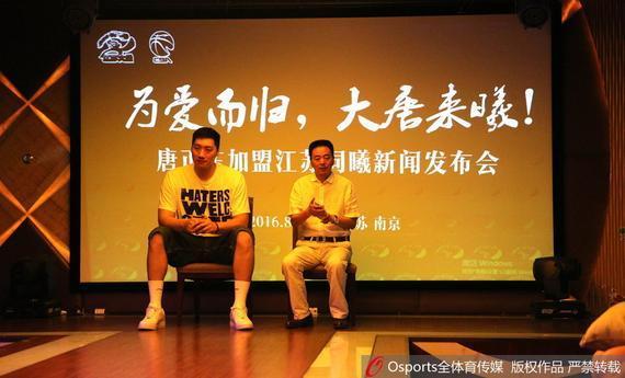 唐正东与陈广川出席见面会