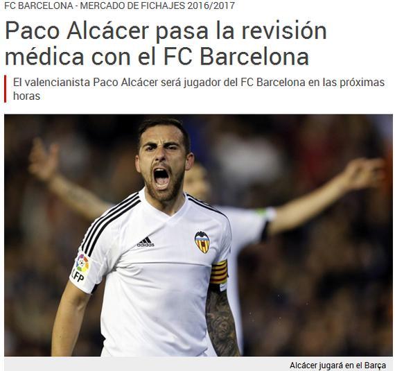 《每日体育报》:帕科通过了巴萨的体检