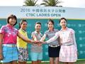 坚持信仰成就梦想 中国信托女子公开赛正式启动