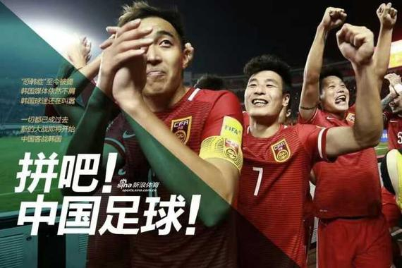 中国队,加油!