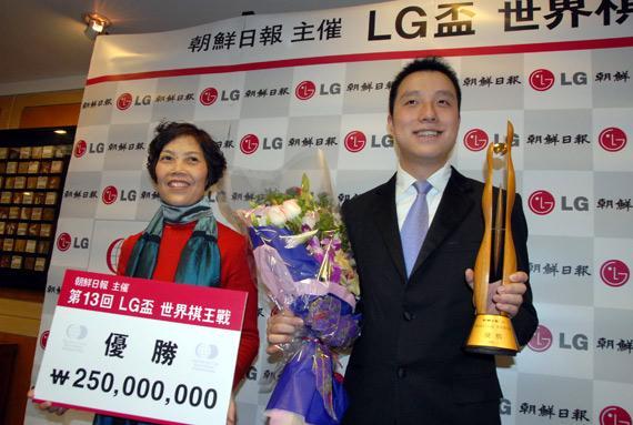 古力两次获得LG杯,居中国棋手之首