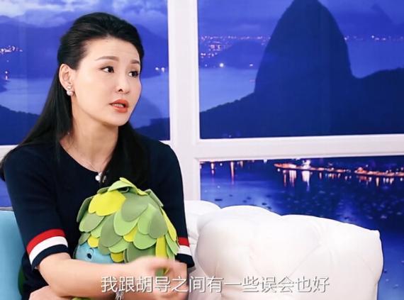 前中国女排国手诸韵颖
