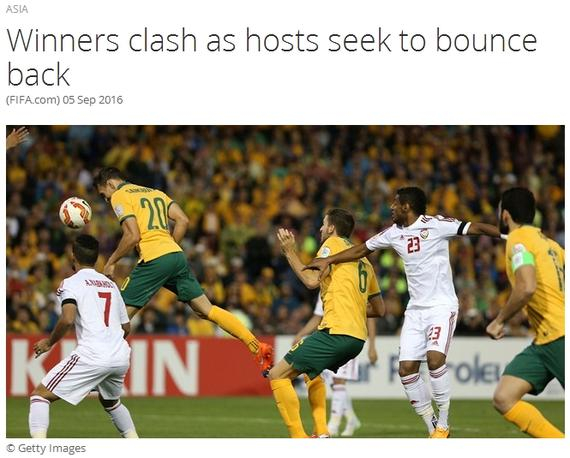 FIFA世初赛前瞻