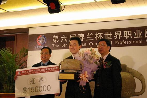 第六届春兰杯 古力第一次为中国捧杯