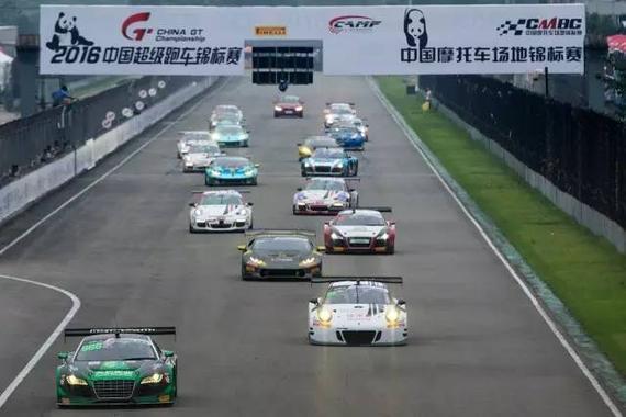 ChinaGT中国超跑赛成都站落幕 引爆蓉城速度周末