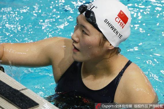 叶诗文会出现在东京奥运会上吗?