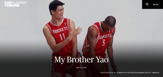 弗老大撰文:我的兄弟姚明