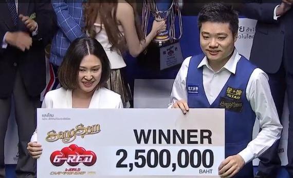 丁俊晖首次获得6红球世锦赛冠军