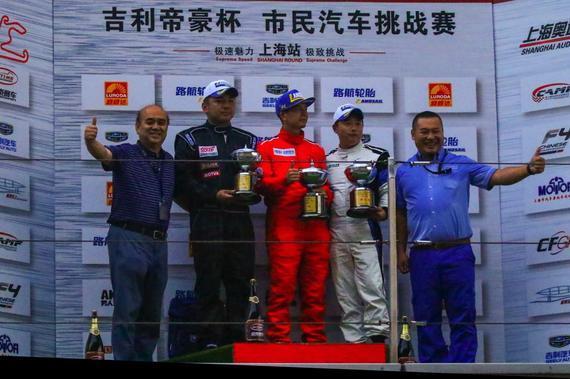 2016吉利帝豪杯市民汽车挑战赛上海站学员组颁奖台