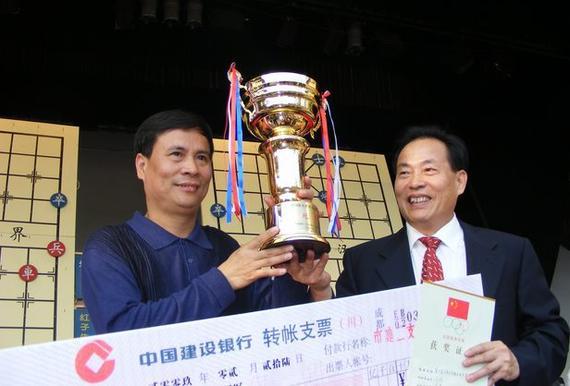 材料图:吕钦曾捧起五羊杯冠军