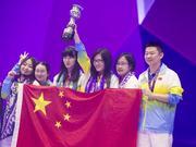 高清-国象奥林匹克赛颁奖 中国女队是冠军!