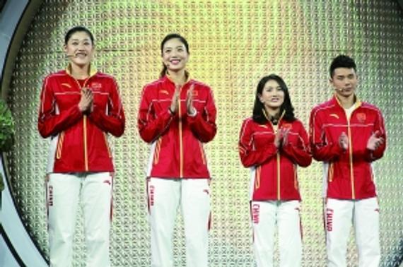 四位奥运冠军亮相