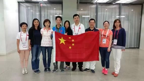 中国女队全家福