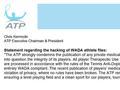 ATP主席谴责黑客行为 称被公布的球员并未违规