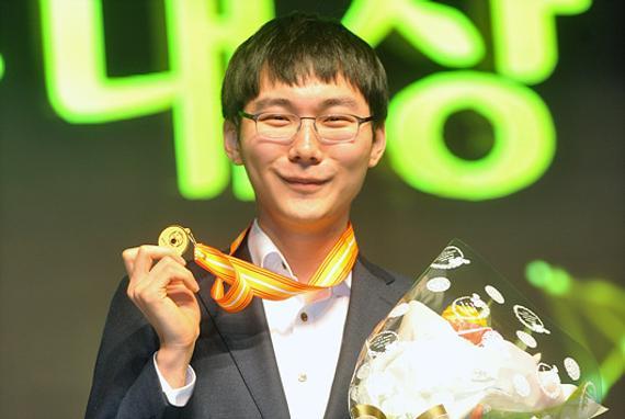 韩国版世界围棋等级分朴廷桓登顶