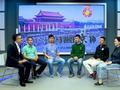 视频-首都媒体跑团畅谈北马(三):赛事改变众说纷纭