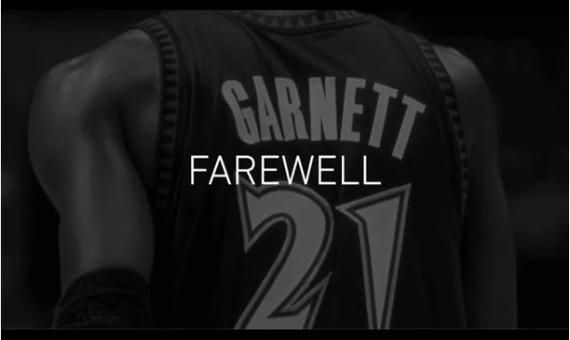 再见了,KG