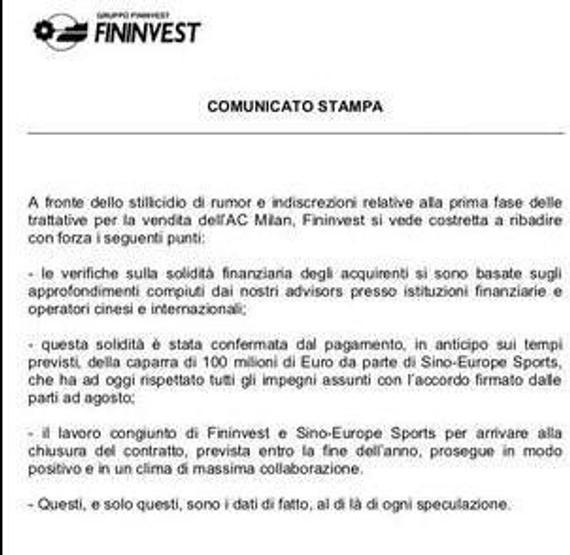 费宁韦斯特集团发表官方声明