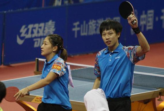 刘诗雯与林高远