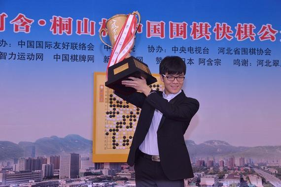 刚刚夺得中国阿含桐山杯冠军的柯洁
